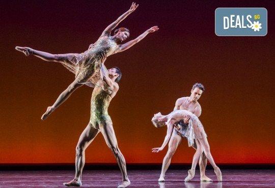 Кино Арена представя Triple Bill (Три съвременни балета) с участието на Наталия Осипова и Вадим Мунтагиров, на 26, 29 и 30 юни в кината в София! - Снимка 3