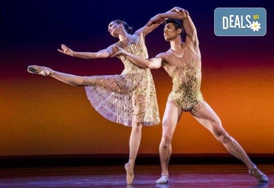Кино Арена представя Triple Bill (Три съвременни балета) с участието на Наталия Осипова и Вадим Мунтагиров, на 26, 29 и 30 юни в кината в страната - Снимка 3