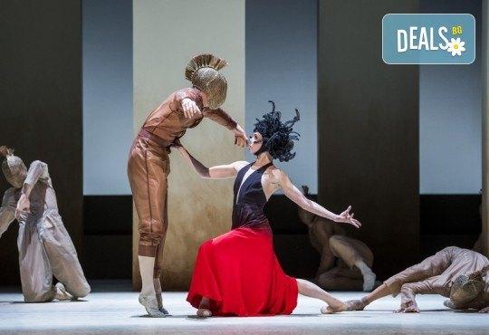 Кино Арена представя Triple Bill (Три съвременни балета) с участието на Наталия Осипова и Вадим Мунтагиров, на 26, 29 и 30 юни в кината в страната - Снимка 4