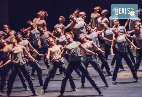 Кино Арена представя Triple Bill (Три съвременни балета) с участието на Наталия Осипова и Вадим Мунтагиров, на 26, 29 и 30 юни в кината в страната - Снимка 6