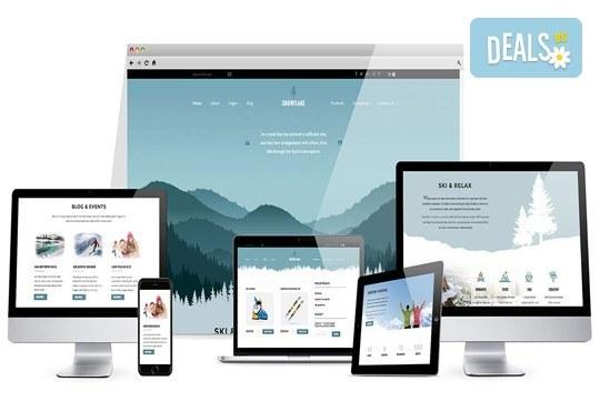 Популяризирайте бизнеса си! Изработване на уеб сайт, инсталиране и SEO оптимизация от IMM Design! - Снимка 1