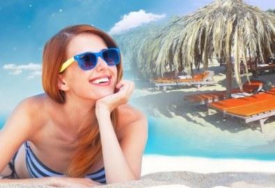 За 1 ден на плажа Амолофи близо до Неа Перамос, Гърция! Транспорт, застраховка и водач от Глобус Турс! - Снимка