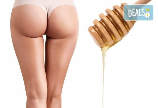 60-минутна антицелулитна медотерапия с чист мед и био масла на всички засегнати зони в Центрове Енигма, Пловдив или Варна! - Снимка 1