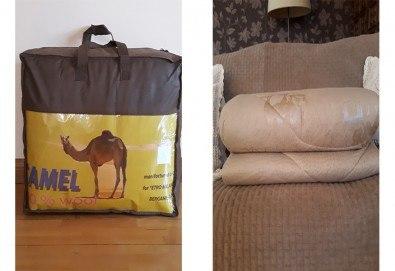 Подарете уют и топлина! Луксозна топла зимна завивка с пълнеж от камилска вълна - 1 или 2 броя! - Снимка