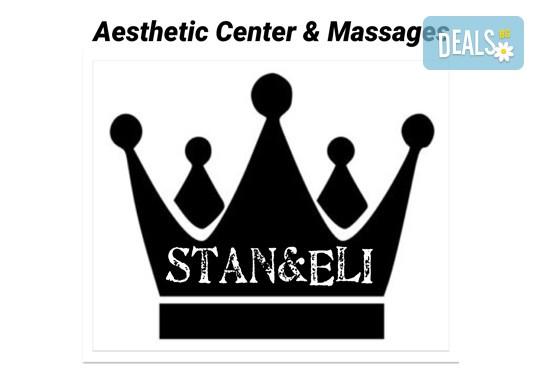 Ламиниране, подхранване и нанасяне на полуперманентна спирала за мигли в Станиели – естетични процедури и масажи! - Снимка 8