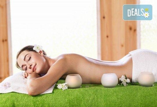 30-минутен релакс с класически масаж на цяло тяло в Станиели – естетични процедури и масажи! - Снимка 1