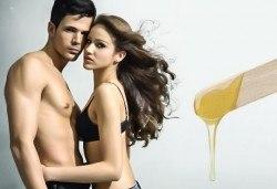 За гладка като коприна кожа! Кола маска на зона по избор за мъже или жени в салон Женско царство, Студентски град или Център! - Снимка