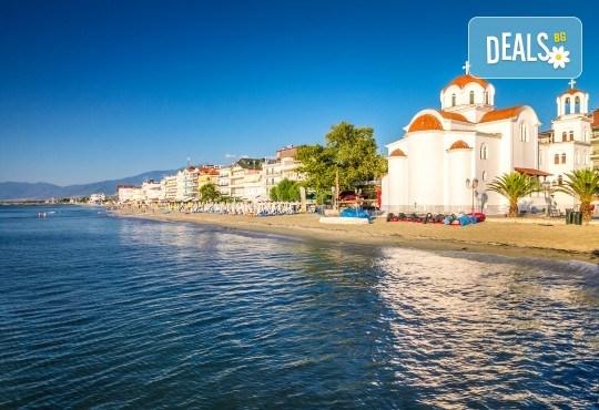 Почивка през юли или август в Hotel Orea Eleni 3*, Паралия Катерини, Гърция! 5 нощувки със закуски, транспорт и включена застраховка! - Снимка 2