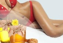 Антицелулитен масаж на бедра и седалище с мед в салон за красота Женско Царство в Студентски град или в Центъра! - Снимка