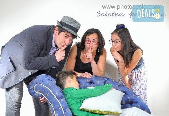Красиви мигове! Студийна фотосесия за дете или цялото семейство и подарък: фотокнига от Photosesia.com! - Снимка 7