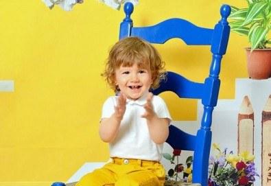 Красиви мигове! Студийна фотосесия за дете или цялото семейство и подарък: фотокнига от Photosesia.com! - Снимка