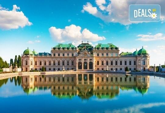 Лятна екскурзия до Виена с полет до Братислава, със Z Tour! 3 нощувки със закуски в хотел 3*, самолетен билет, летищни такси и трансфери Братислава-Виена! - Снимка 2