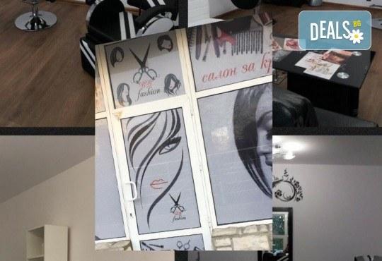 Терапия според нуждите на косата, оформяне със сешоар и стилизиране на прическа в салон Bibi Fashion! - Снимка 4