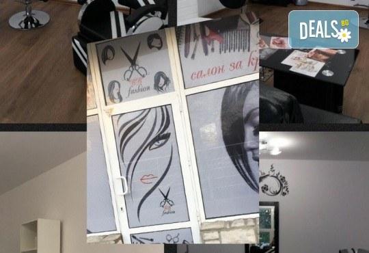 Нов цвят на косата! Боядисване с боя на клиента и оформяне на прическа със сешоар в салон Bibi Fashion! - Снимка 5