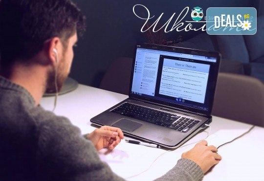 Онлайн курс по разговорен английски език с квалифициран преподавател от Обединеното кралство + предварителен безплатен тест за определяне на нивото от Езиков център Школата! - Снимка 4