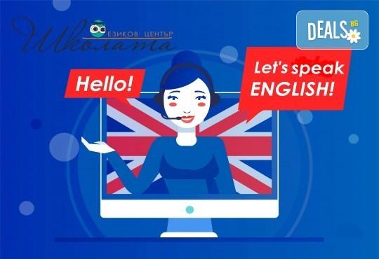 Онлайн курс по разговорен английски език с квалифициран преподавател от Обединеното кралство + предварителен безплатен тест за определяне на нивото от Езиков център Школата! - Снимка 5