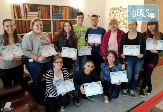 Онлайн курс по разговорен английски език с квалифициран преподавател от Обединеното кралство + предварителен безплатен тест за определяне на нивото от Езиков център Школата! - Снимка 6