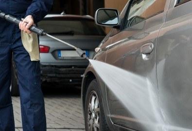 Комплексно почистване на лек автомобил - външно и вътрешно измиване в Автоцентър NON-STOP в Красно село! - Снимка