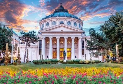 Септемврийски празници в Букурещ и Синая, Румъния! 2 нощувки със закуски, транспорт, екскурзовод и възможност за посещение на замъка в Бран и Брашов! - Снимка