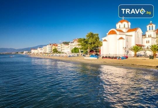 Почивка през лятото в Паралия Катерини, Гърция! 5 нощувки със закуски и вечери, транспорт с включени пътни такси, водач от Мивеки Травел! - Снимка 2