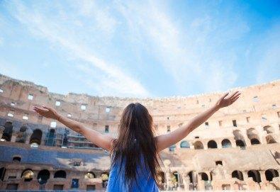 Самолетна екскурзия до Рим, през юли и август, със Z Tour! 3 нощувки със закуски в хотел 2*, трансфери, самолетен билет с летищни такси - Снимка