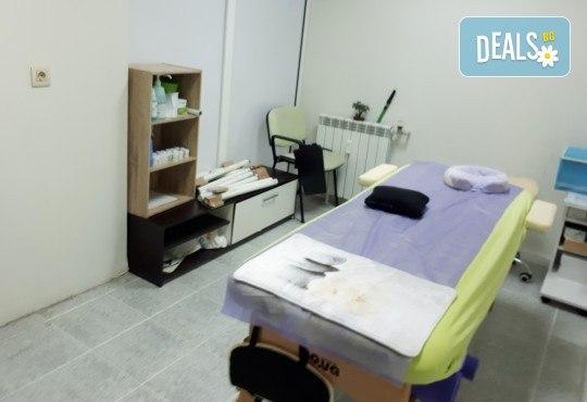Еднодневен курс по ултразвуково уголемяване на устни и попълване на бръчки с хиалурон в NSB Beauty Center! - Снимка 5