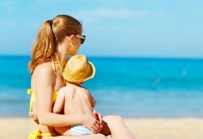 Слънце, плаж и море! Еднодневна екскурзия през юли до плажа Амолофи, Гърция - транспорт с включени пътни такси и водач от Поход! - Снимка