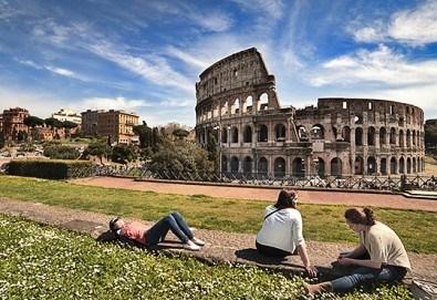 Есенна екскурзия до Рим, със Z Tour! Самолетен билет, трансфери, 3 нощувки със закуски в хотел 2*. Индивидуално пътуване! - Снимка