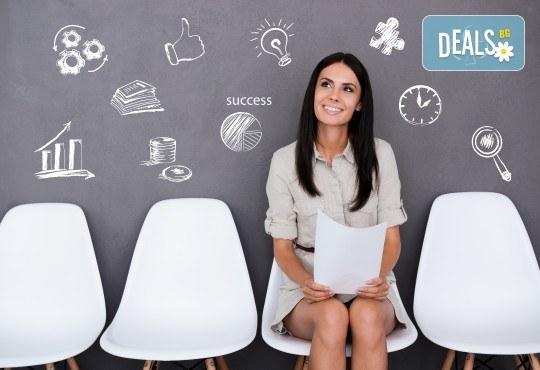 Онлайн курс за кариерно развитие - Изкуството да договориш заплата, тест за анализ на уменията и бонуси към всеки курс от Poveche.bg! - Снимка 1