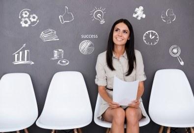 Онлайн курс за кариерно развитие - Изкуството да договориш заплата, тест за анализ на уменията и бонуси към всеки курс от Poveche.bg! - Снимка