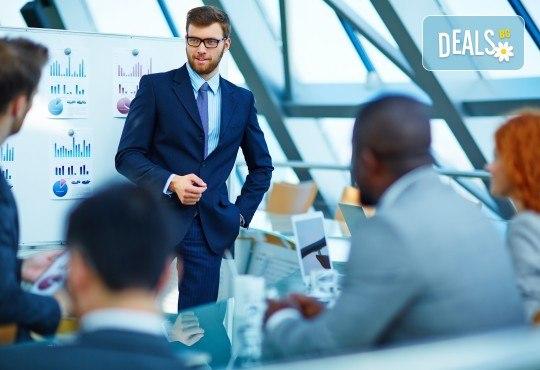 Онлайн курс за кариерно развитие - Изкуството да договориш заплата - профил мениджър, тест за анализ на уменията и бонуси към всеки курс от Poveche.bg! - Снимка 1