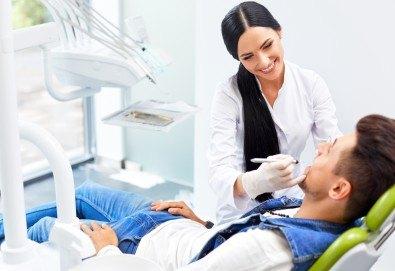 Здрави и красиви зъби! Консултация и обстоен преглед при д-р Цонева в DentaLux! - Снимка