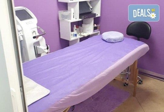 Вега тест на 199 храни и алергени, консултация и биоскенер на 220 здравни показателя на организма в NSB Beauty Center! - Снимка 6