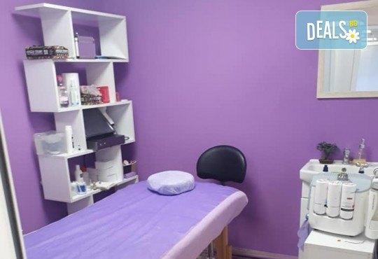 Вега тест на 199 храни и алергени, консултация и биоскенер на 220 здравни показателя на организма в NSB Beauty Center! - Снимка 10
