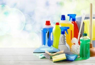 Цялостно почистване с биопрепарати на домове или офиси до 130 кв.м. + почистване на прозорци и дограма от Почистване Брути! - Снимка