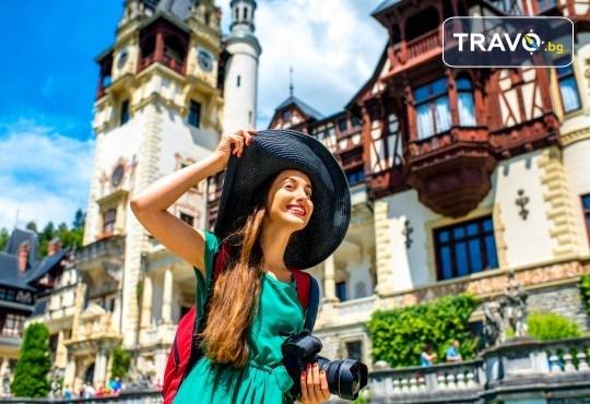 Септемврийски празници в Букурещ и Синая с Еко Тур! 2 нощувки със закуски, транспорт, екскурзоводско обслужване и възможност за посещение на замъка в Бран и Брашов! - Снимка 1