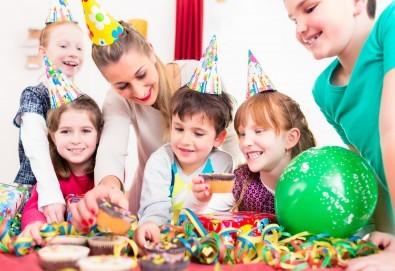 Детски рожден ден за 10 деца в зала, с много игри, специално меню, подаръци и аниматори от Детски клуб Евърленд! - Снимка