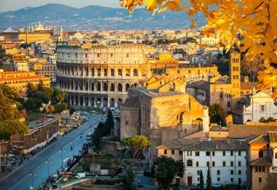 Екскурзия през октомври до Рим, Венеция и Загреб с Еко Тур! 4 нощувки със закуски, транспорт, възможност за посещение на Неапол и Помпей! - Снимка