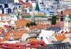 Септемврийски празници в Прага, Братислава и Гьор! 3 нощувки със закуски, транспорт, водач и посещение на Панонхалма и хълма Свети Мартин! - thumb 9