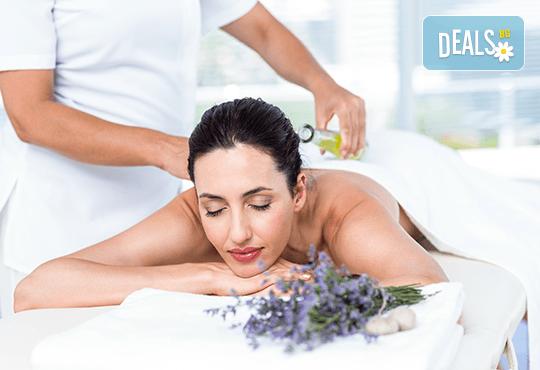 Релаксиращ или тонизиращ масаж на цяло тяло с масла от лавандула и ментол + хидромасажна вана за стъпала с лавандулови соли в Senses Massage & Recreation - Снимка 2