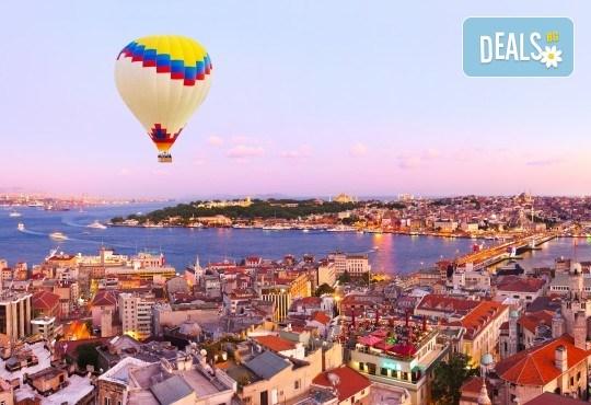 Вижте мистичната Кападокия през есента! Екскурзия с 5 нощувки с 5 закуски и 4 вечери, транспорт, посещение на Истанбул, Коня и Анкара, представител от Караджъ Турс! - Снимка 8