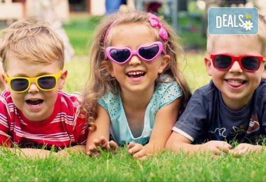 3 часа лудо парти с аниматор, украса, карнавални костюми, много игри, състезания и викторини, музика, караоке, меню за всички деца и още много изненади за 10 деца и родители от детски парти клуб Бонго-Бонго! - Снимка 1