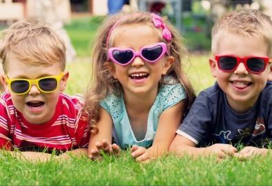 3 часа лудо парти с аниматор, украса, карнавални костюми, много игри, състезания и викторини, музика, караоке, меню за всички деца и още много изненади за 10 деца и родители от детски парти клуб Бонго-Бонго! - Снимка