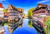 Екскурзия през септември до Париж, Страсбург, Милано, Женева и Инсбрук с 9 нощувки и закуски, транспорт и богата програма с екскурзовод! - thumb 6