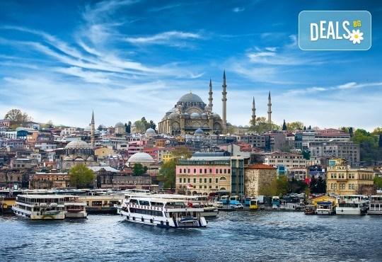 Last minute! От 10-ти до 14-ти юли в Истанбул! 3 нощувки и закуски, транспорт, класически пешеходен тур, посещение на на мол Forum и на Одрин - Снимка 1