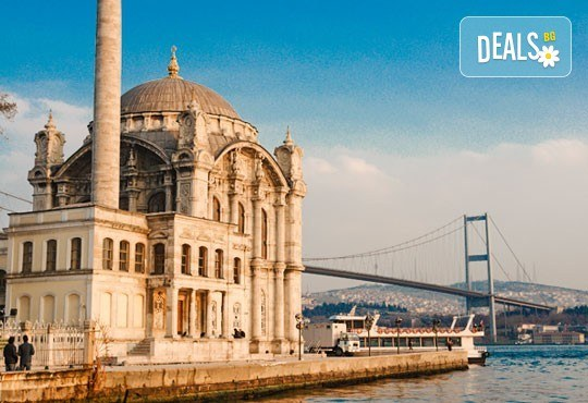 Last minute! От 10-ти до 14-ти юли в Истанбул! 3 нощувки и закуски, транспорт, класически пешеходен тур, посещение на на мол Forum и на Одрин - Снимка 4