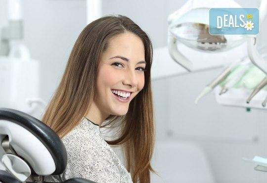 Профилактика и лечение на пародонтит и почистване на зъбен камък в Дентална клиника Персенк - Снимка 3