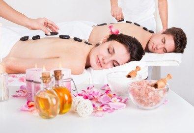 Вулканично сияние за двама! Дълбокорелаксиращ масаж за двама със суфле от вулканични камъни в СПА център Senses Massage & Recreation - Снимка