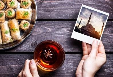 Есенна екскурзия до космополитния Истанбул с АБВ Травелс! 3 нощувки с 3 закуски, транспорт и бонус: посещение на мол Forum - Снимка
