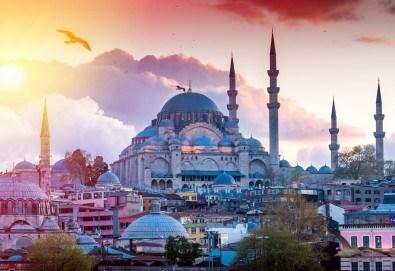 Екскурзия през юли или август до Истанбул! 2 нощувки със закуски, транспорт и посещение на Одрин - Снимка